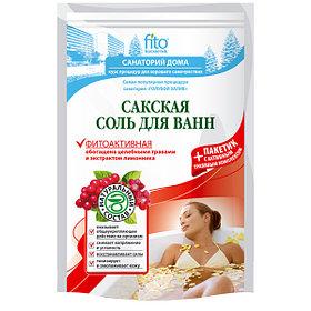 Соль для ванн СД Сакская Фитоактивная 530гр
