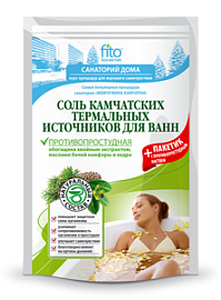 Соль для ванн ФИТОкосметик камчатских термальных источников противопростудная 530гр