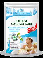 Соль для ванн Илецкая Для снятия стресса и усталости 530гр