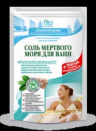 Соль для ванн Мертвого моря Крепкий иммунитет 530гр
