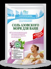 Соль для ванн Азовского моря Успокаивающая 530гр