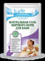 Соль для ванн Натуральная мертвого моря 530гр