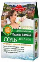 Карлово-Варская соль для ванн Для похудения 530гр