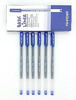 Ручка гелевая Aihao 8694 синяя