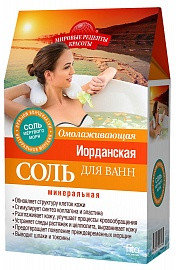 Иорданская соль для ванн Омолаживающая 530гр