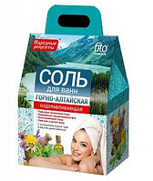 Соль для ванн Горно- Алтайская оздоравливающая