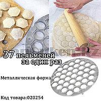 Пельменница 37 ячеек форма для пельмень металлическая шестигранник круглая диаметр 24,8 см диаметр ячеек 3 см