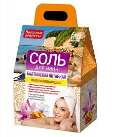 Соль для ванн Балтийская янтарная омолаживающая
