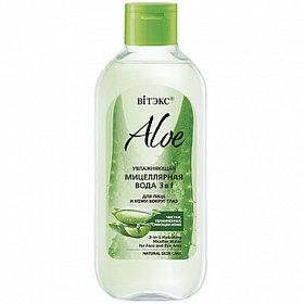 Мицеллярная вода Белита-Витэкс Aloe 3 в 1 увлажняющая для лица и кожи вокруг глаз 400 мл