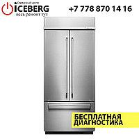 Ремонт холодильников Kitchenaid