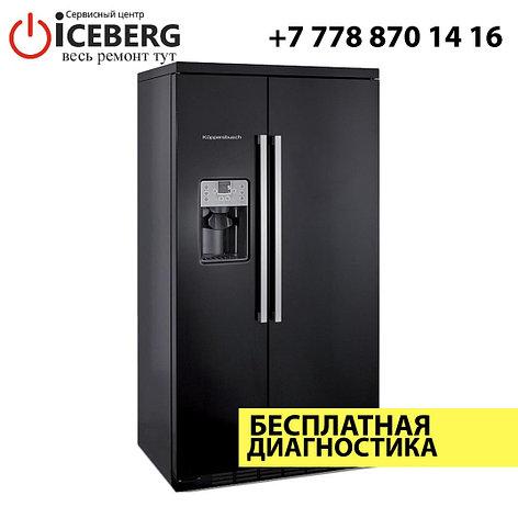 Ремонт холодильников Kuppersbusch, фото 2