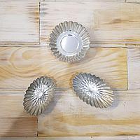Алюминиевая форма для тарталеток 7 и 8 см
