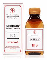 "Эликсир монастырский № 3 ""Мужской"", 100 мл."