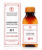 "Эликсир монастырский № 5 ""Сосудистый"", 100 мл"