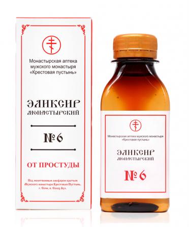 """Эликсир монастырский № 6 """"От простуды"""",  100 мл"""