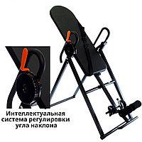 Инверсионный стол GOFIT GS2008