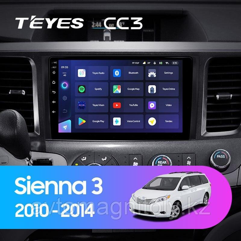 Автомагнитола Teyes CC3 3GB/32GB для Toyota Sienna 2010-2014