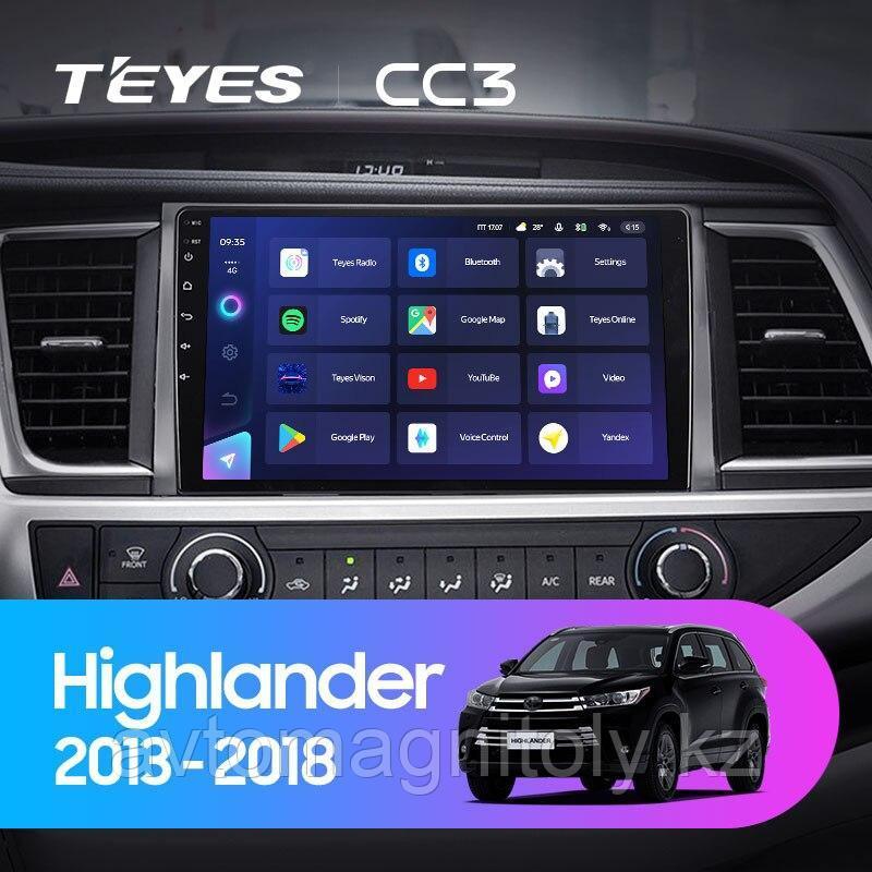 Автомагнитола Teyes CC3 3GB/32GB для Toyota Highlander 2013-2018