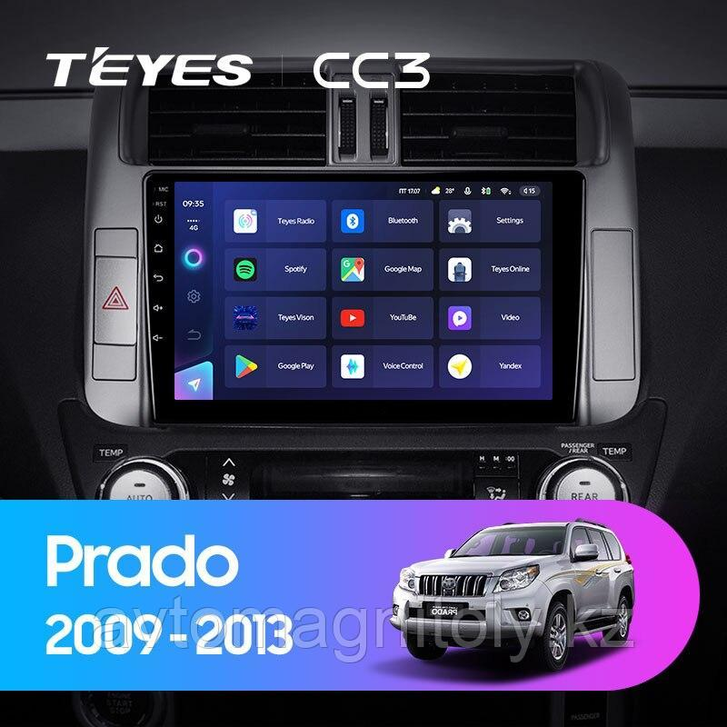 Автомагнитола Teyes CC3 3GB/32GB для Toyota Land Cruiser Prado 150 2009-2013