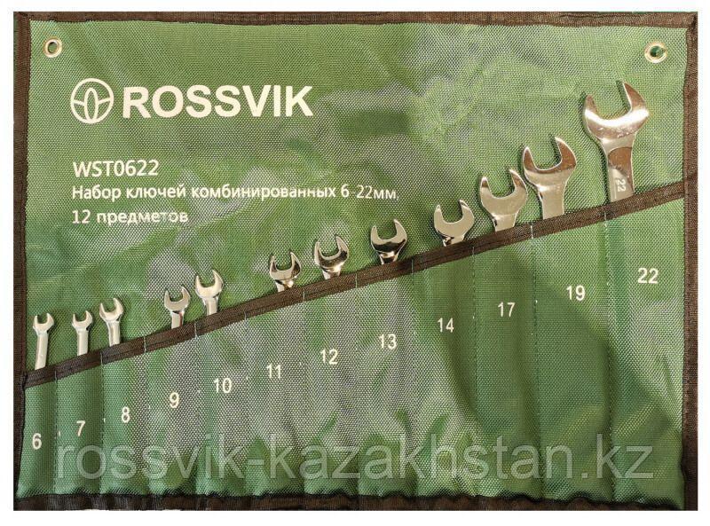 Набор ключей комбинированных ROSSVIK 6-22мм, 12шт,  WST0622