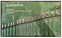 Набор ключей комбинированных ROSSVIK 6-24мм, 16шт, WST0624
