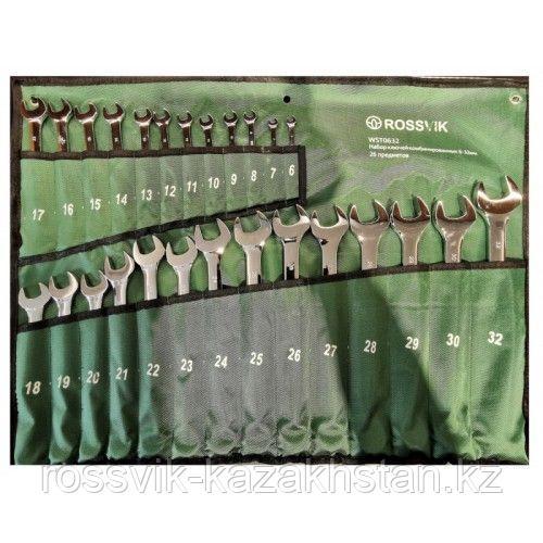 Набор ключей комбинированных ROSSVIK 6-32мм, 26шт,  WST0632