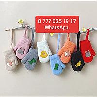 Варежки /перчатки зимние на малышей /детей/новорожденных/подростков производство Корея