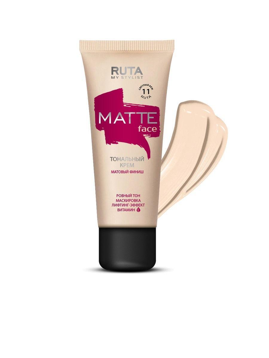 RUTA / Тональный крем матирующий MATTE FACE Оттенок: 11, светлый беж