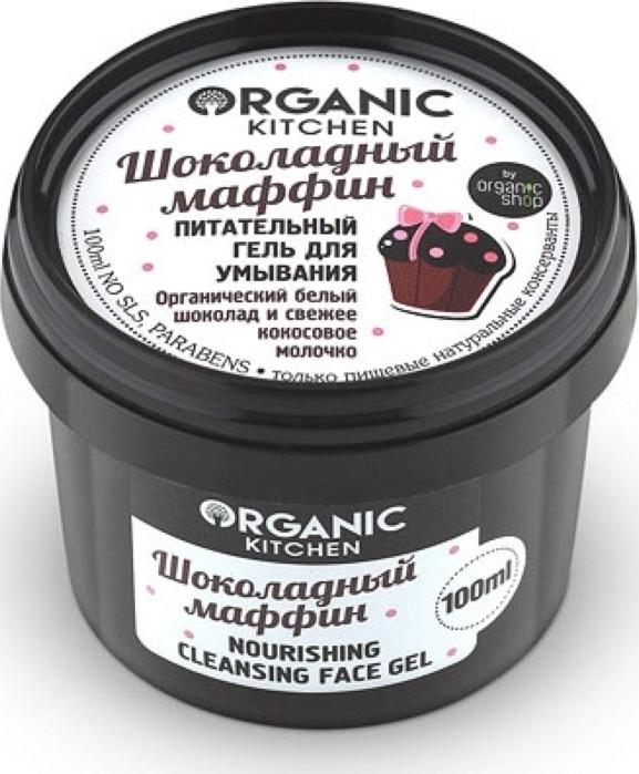 Гель для умывания Шоколадный маффин от Organic Kitchen