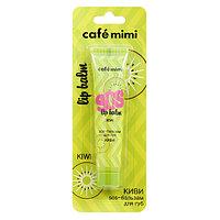 """Café mimi SOS-бальзам для губ """"КИВИ"""""""