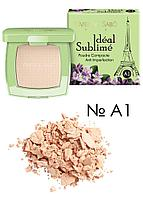Vivienne Sabo Ideal Sublime Compact Powder А1