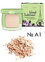 Vivienne Sabo Ideal Sublime Compact Powder А1