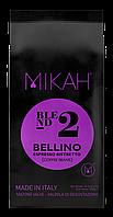 Кофе зерновой BELLINO NR.2 (MH.002NS), фото 1