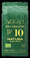 Кофе зерновой NATURA NR.10 (MH.NATURA1), фото 1