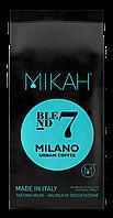 Кофе зерновой MILANO NR.7 250GR (MH.013NGS), фото 1