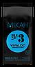 Кофе зерновой VIVALDO NR.3 250GR (MH.003NGRS)
