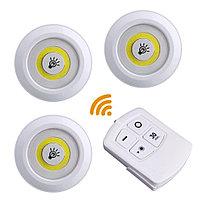 Led светильники с пультом управления