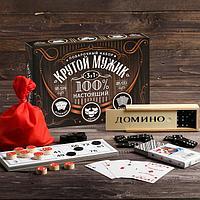 Подарочный набор «Крутой мужик», домино, лото, карты