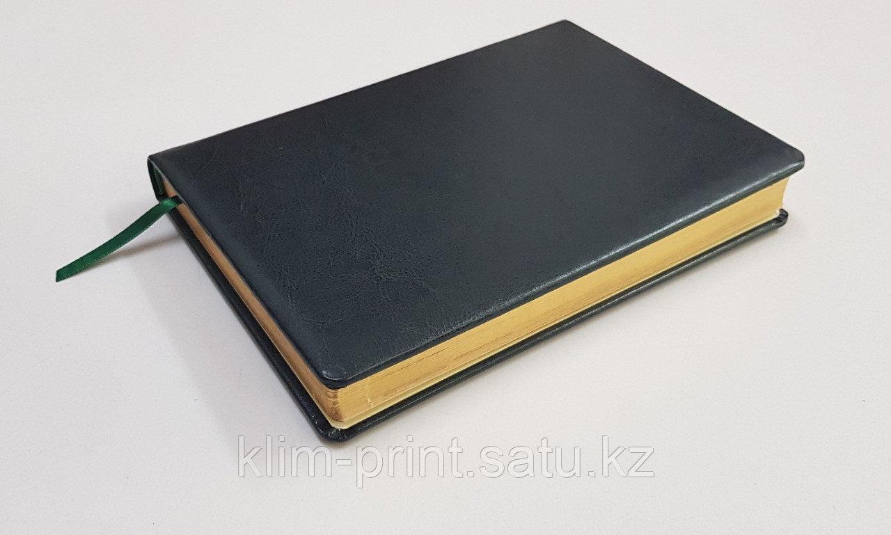 Заказать Органайзеры, ежедневники, блокноты