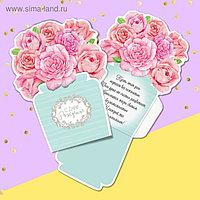 Открытка конверт для денег формовой «Букет из роз», 13 х 17 см