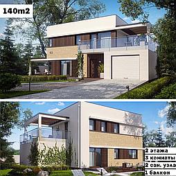 Коттедж модульный двухэтажный 140m2