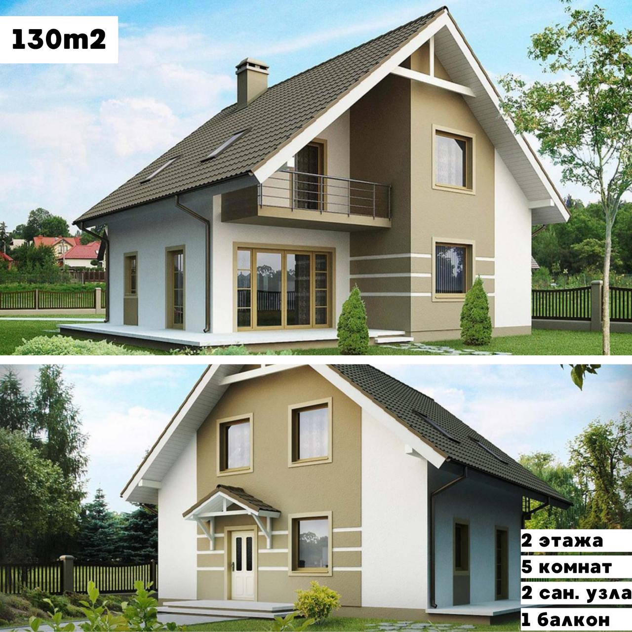 Коттедж модульный двухэтажный 130m2