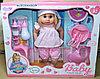 B8020 Baby enjoi кукла в шапочке с горшком и набор для кормления, 47*40см