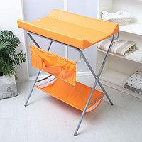 Пеленальный столик «Фея», складной, цвет оранжевый