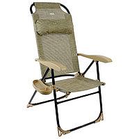 Кресло-шезлонг с полкой КШ2/3, 75 x 59 x 109 см, ротанг