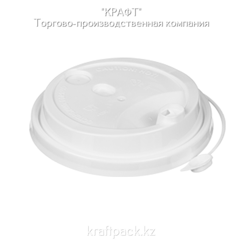 """Крышка """"Flip-Top"""" с клапаном - D90, БЕЛАЯ (50/1000)"""
