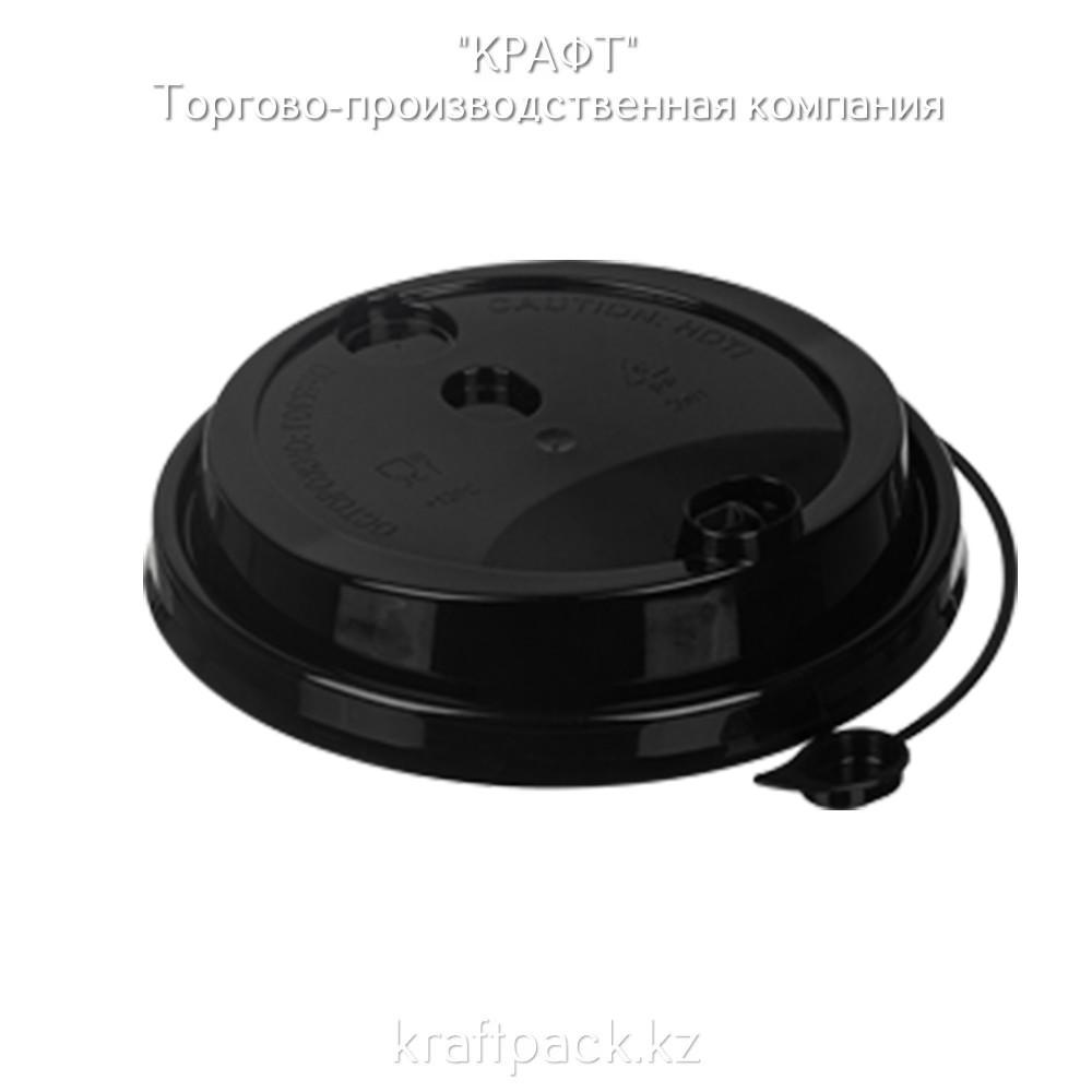 """Крышка """"Flip-Top"""" с клапаном - D90, ЧЕРНАЯ (50/1000)"""