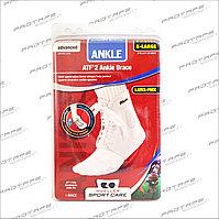 Бандаж на голеностопный сустав Mueller Ankle Brace Atf2