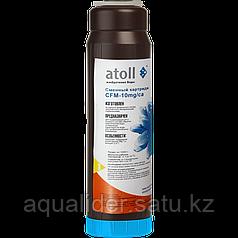 Картридж atoll CFM-10mg/ca (минерализующий)