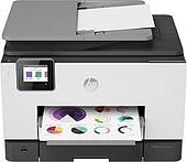 HP 1MR70B HP OfficeJet Pro 9023 AiO Printer (A4)